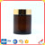 100g amber color glass cosmetic containers GJ-179A