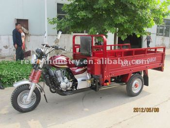 three wheel motorcycle for cargo(HZ150ZH-5A)