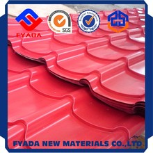 Color-coating corrugated metal roof tile