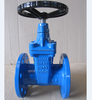 /product-detail/dn40-dn900-pn10-16-bs5163-rubber-sealing-non-rising-stem-gate-valve-60644023464.html