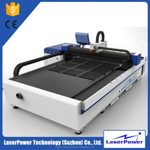 500w 2513 Fiber Laser Cutting Machine For Sheet Metal Fabrication Industry