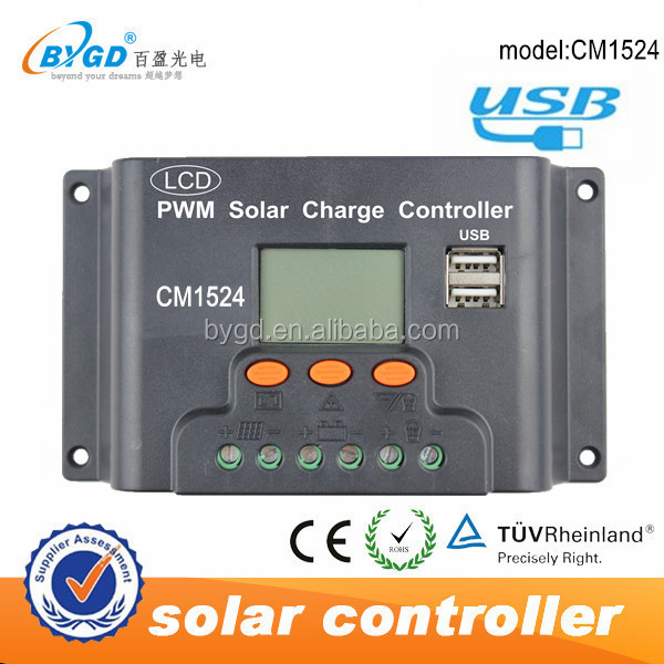 Low price top seller 15A PWM solar tracking controller,12v/24v auto