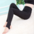 Spring and Autumn Thick Wool Lightly Pressed Foot Socks Slacker Tights