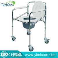 Disabled folding commode shower chair with wheels for sale
