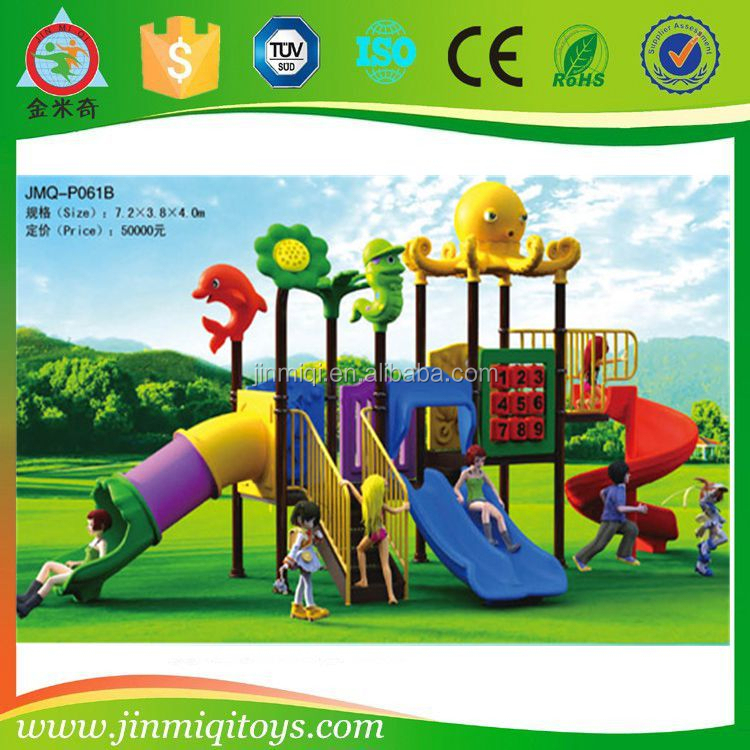 natural outdoor play equipment,outdoor play equipment uk,cheap kids outdoor play equipment