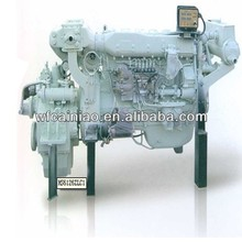 factory directly sale best price marine engine small boat engine