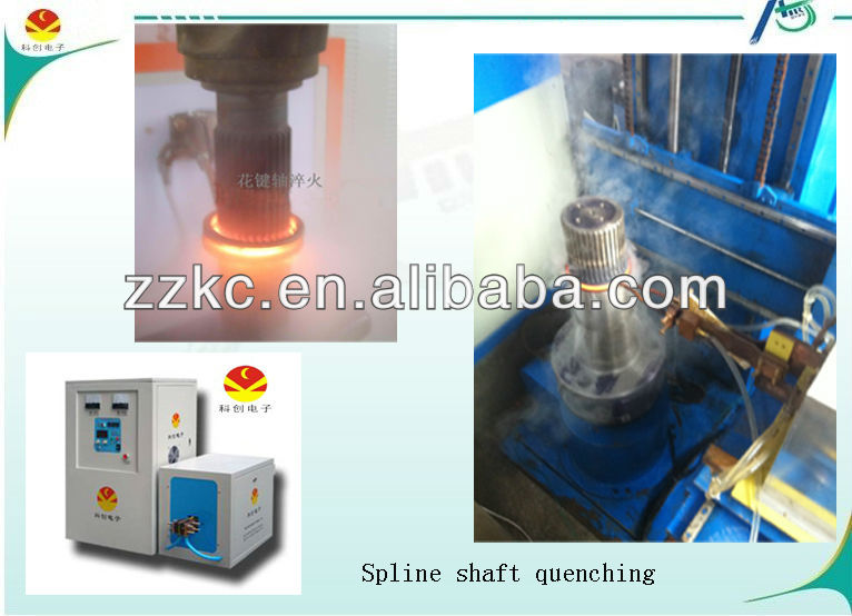 120kw Induction Hardening Machine for Auto Parts