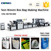 2016 new and high speed of loop handle bag making machine can make different bags