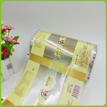 plastic PE anti static hard drive bags Roll film