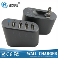 MEOUAN Iron grey 5V3A 4 USB Port usb cell phone charger
