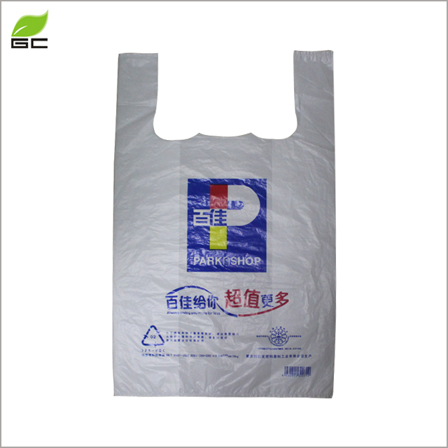 Hot Sale customized 100% degradable t shirt plastic Bag
