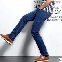 Wholesale high quality boys new Stretch pants Korean fashion casual men jeans