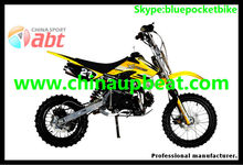 70cc off road pit Dirt Bike(DB70-1)