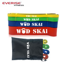 High Quality Chinese Manufactuerers Customized Colorful Fitness Door Gym Latex Resistance Band