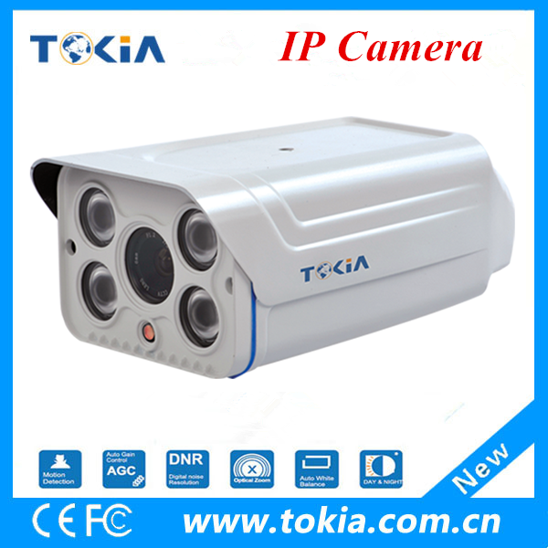 cctv IP Cameras outdoor poe professional 720p full hd 1.0mp P2P IP Camera