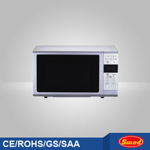 Microwave oven components