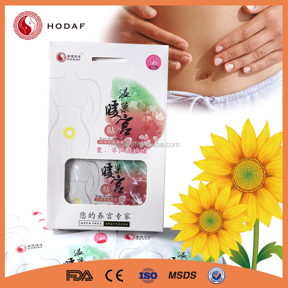 menstrual pads brands on sale hot new products for 2015