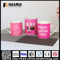 You can customize the colors of the logo colorful ceramic cup