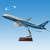 Boeing 787 1:150 38cm aircraft models boeing