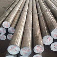 High quality mold steel skd11 round bar 20mm size with good price
