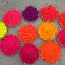 Solvent resistance fluorescent magenta pigment powder FF-21 for Ink, powder coating, plastic coloring