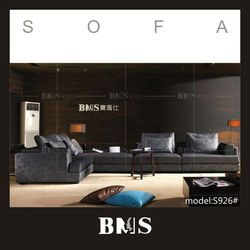 large home and sofa furniture S926