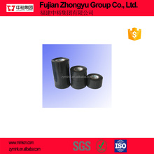 Telecom Site Black 3/4 inch Electrical insulating PVC Tape
