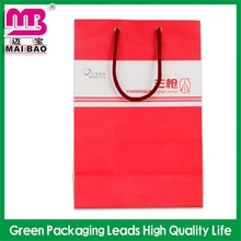various color custom high quality 2 layers kraft charcoal paper bag