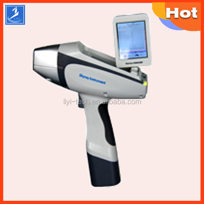 Portable Alloy & Stainless Steel XRF Analyzer