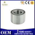 Wholesale Suspension Rear Wheel Bearing 40x73x44 Oem 44300-SMB-951 For Honda Stream Rn6-Rn9 2006-2014