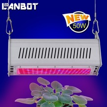Lifting type 50W led grow light for greenhouse growing lighting for plants