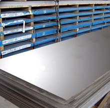 420 mill test certificate stainless steel sheet manufacturer