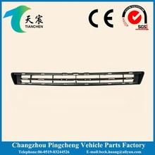 grille or dvd can bus for citroen C4 7414.JN