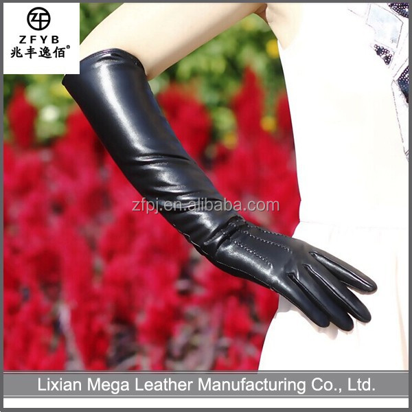 High Quality Cheap Custom Skin Tight Leather Gloves