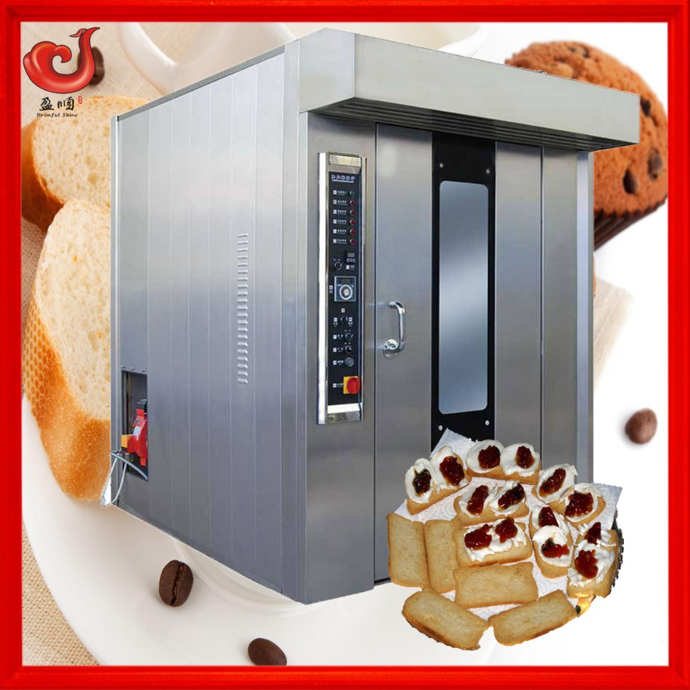 Modern equipment for baking bread: pie baking oven