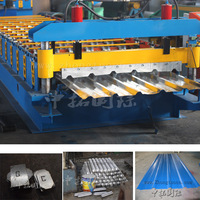 aluminum workshop machinery