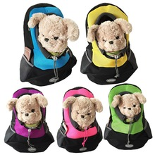 2016 New Pet Accessories Small Dog Pet Carrier