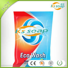 names of detergent washing powder making formula