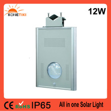 12V Motion Sensor 15W 20W 30W solar lights outside