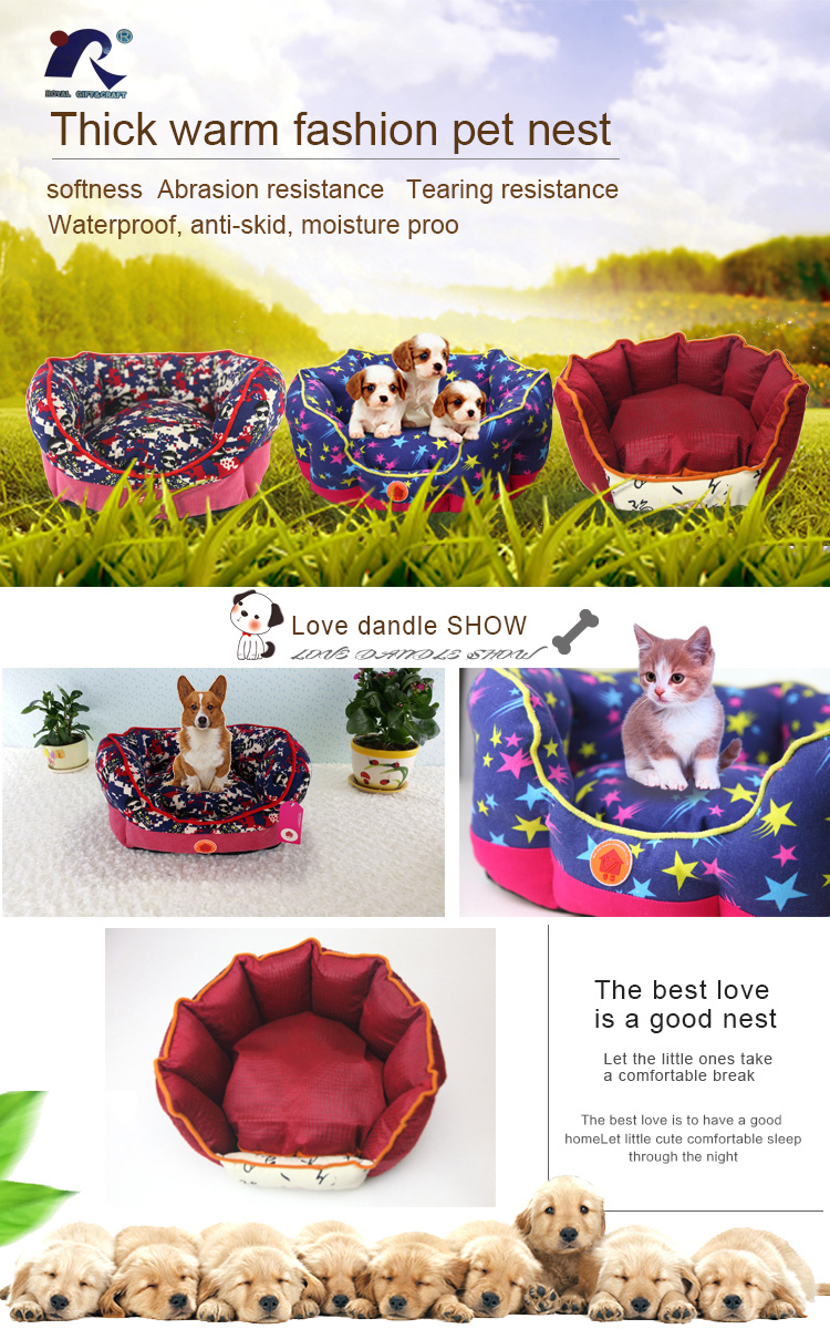 factory direct sales custom cheap dog bed/big round animal dog bed/funny cute cotton dog bed cushion