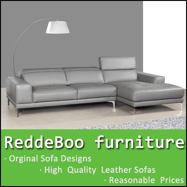 Moda a todo color gris de cuero barato sof seccional - Sofa piel gris ...