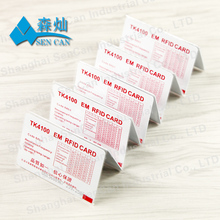 Manufacture Special Customized access control smart card