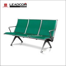Leadcom PU padding 3 seater bench seat for airport (LS-530LY)