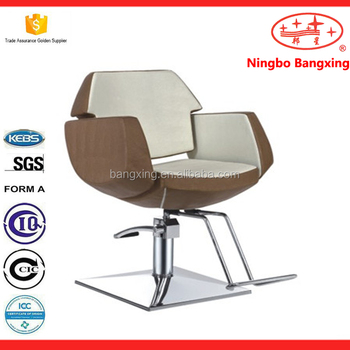 China factory wholesale beauty salon equipment hairdressing chair bx 1079c buy china factory - Wholesale hair salon equipment ...