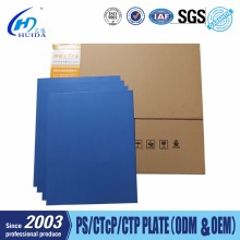 2017 Thermal CTP Plate Positive Type and Offset Printing Use digital photopolymer plate