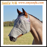 Custom Horses Sunglasses Fly Mask