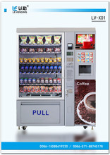 Automatic Food Snack/Beverage/Coffee Vending Machine