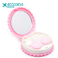 Wholesale Fashion Contact Lenses Accessories Color Contact Lens Cases