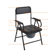 Hospital patient folding toilet chair for elderly