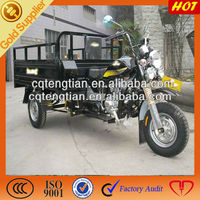 Hot sale 3 wheeled motorcycle for sale in the coming market